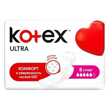 Прокладки Kotex Ultra Dry Super 8шт - купить, цены на Ашан - фото 2