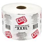 Туалетная бумага Суббота XXXL