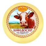 Сыр Новгород-Северский Бифидосыр твердый 45%