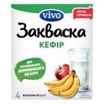 Закваска бактериальная Vivo Кефир 4шт 0.5г