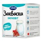 Vivo Immunovit Bacterial Starter Culture 4pcs*0,5g