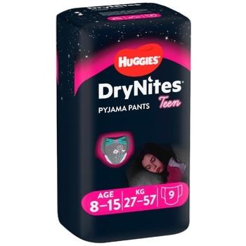 Нічні трусики-підгузники Huggies DryNites для дівчаток 8-15років 9шт