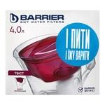 Barrier Twist Purple Jug-filter 4l