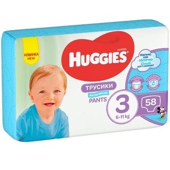 Трусики-подгузники Huggies Pants 3 58шт для мальчиков