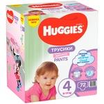 Подгузники-трусики Huggies для девочек 4 9-14кг 72шт/уп