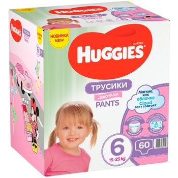 Трусики-підгузники Huggies 6 для дівчаток 15-25кг 60шт