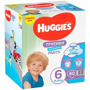 Трусики-підгузники Huggies 6 для хлопчиків 15-25кг 60шт