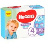 Huggies Panties Diapers for Boys 4 9-14kg 36pcs