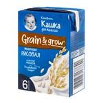 Gerber Rice Milk Porridge for Children from 6 months 200g