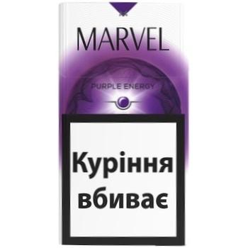 Цигарки Marvel purple energy - купити, ціни на ЕКО Маркет - фото 2