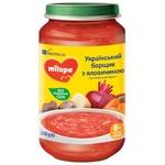 Milupa Puree Soup Ukrainian Borsch 200g