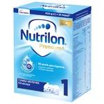 Nutrilon 1 Baby Dry Milk Mixture 600g