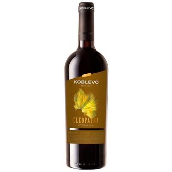 Вино Коблево Клеопатра белое крепкое 17% 0,75л