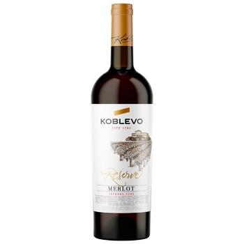 Вино Коблево Reserve Мерло красное сухое 0,75л