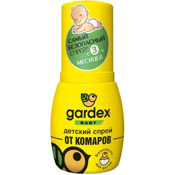 Gardex Baby Against Mosquito Spray 50ml - buy, prices for Auchan - photo 3
