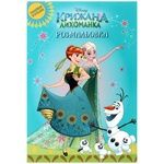 Disney Frozen Fever Coloring Book with Stickers