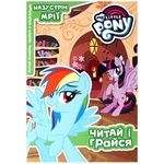 Hasbro Little Pony Read and Play Book