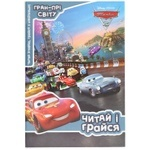 Disney Cars. Read and Play Book with Stickers