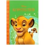 Disney The Lion King Book