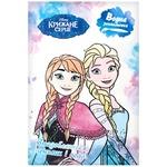 Раскраска Disney Холодное сердце Водная