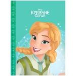 Книга Disney Магическая коллекция. Холодное сердце. Фестиваль окончания зимы
