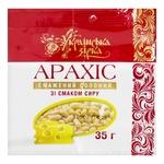 Арахис Українська Зірка жаренный солёный со вкусом сыра 35г