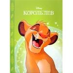 Egmont Disney Magic Collection Book in Assortment