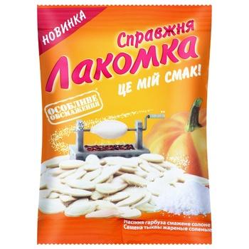 Spravzhnya Lakomka Pumpkin Seeds Fried Salted 80g