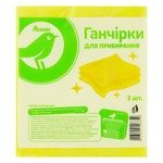 Auchan Napkins For Cleaning Viscose 3pcs