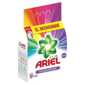 Ariel Color De Luxe Laundry Detergent Powder 4,5kg - buy, prices for CityMarket - photo 3