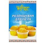 Ukrainska Zirka Baking Powder 12g