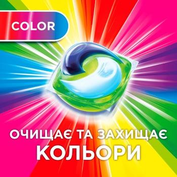 Капсули для прання Ariel Все-в-1 Color 27шт - купити, ціни на CітіМаркет - фото 6