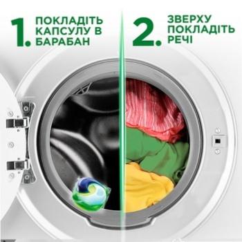 Капсули для прання Ariel Все-в-1 Color 27шт - купити, ціни на CітіМаркет - фото 7