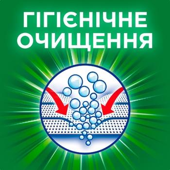 Жидкий стиральный порошок Ariel Горный родник 2,2л - купить, цены на Восторг - фото 6