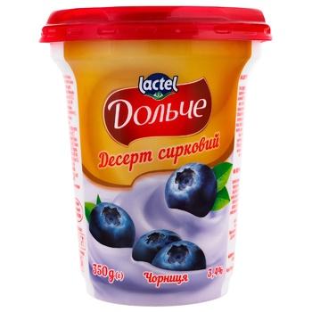 Десерт сирковий Dolce чорниця 3,4% 350г - купити, ціни на CітіМаркет - фото 1