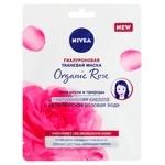 Nivea Organic Rose Fabric Hyaluronic Mask for Face 1pc