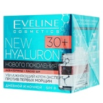 Eveline Bio Hyaluron 4D Cream for All Skin Types SPF8 30+ 50ml