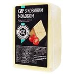 Сыр Клуб Сыра с козьим молоком 50% весовой