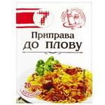 Semerka Seasoning for Pilaf 20g