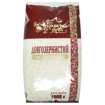Ukrainska Zirka Long Rice 1kg