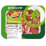 Печень цыпленка-бройлера Эпикур охлажденная 700г