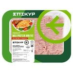 Epikur Chilled Broiler Chicken Minced Meat 700g