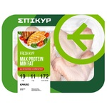 Epikur Broiler Chicken Wing without Antibiotic Small Tray