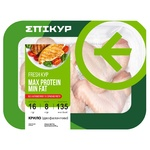 Epikur Broiler Chicken Two Phalangeal Wing without Antibiotic Small Tray