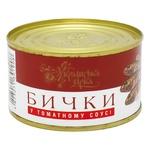 Ukrainska Zirka Fried Gobies in Tomato Sauce 240g