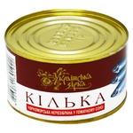 Ukrainska Zirka Black Sea Unsorted Sprats in Tomato Sauce 240g