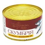 Ukrainska Zirka Atlantic Natural Mackerel in Oil 240g