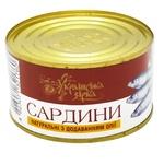 Ukrainska Zirka Natural Sardine in Oil 230g