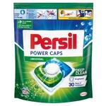 Гель для прання Persil універсальний капсули 48шт