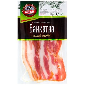 Alan Banquet Raw Smoked Brisket 80g - buy, prices for Auchan - photo 1